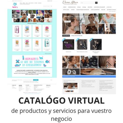 Los catálogos online (en línea) virtuales: diferencias entre catálogo virtual y tienda online